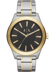 Наручные часы Armani Exchange AX2336, стоимость: 18350 руб.
