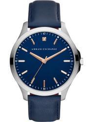 Наручные часы Armani Exchange AX2406, стоимость: 15540 руб.