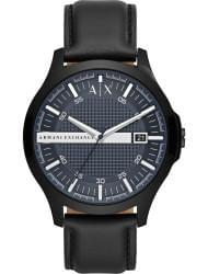 Wrist watch Armani Exchange AX2411, cost: 199 €