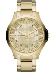 Wrist watch Armani Exchange AX2415, cost: 209 €
