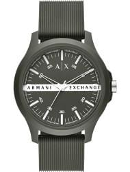 Watches Armani Exchange AX2423, cost: 109 €