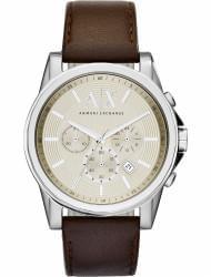 Наручные часы Armani Exchange AX2506, стоимость: 20400 руб.