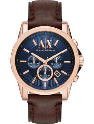 Наручные часы Armani Exchange AX2508, стоимость: 13920 руб.