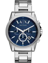 Наручные часы Armani Exchange AX2509, стоимость: 19500 руб.