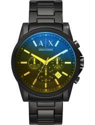 Наручные часы Armani Exchange AX2513, стоимость: 20900 руб.