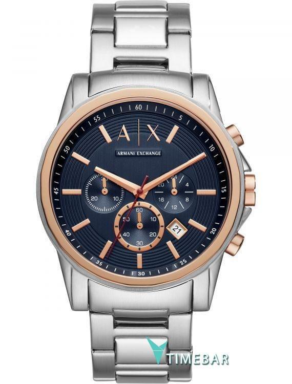 Наручные часы Armani Exchange AX2516, стоимость: 17500 руб.