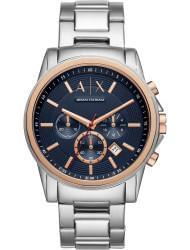 Наручные часы Armani Exchange AX2516, стоимость: 16770 руб.