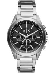 Wrist watch Armani Exchange AX2600, cost: 219 €