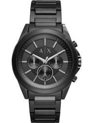 Наручные часы Armani Exchange AX2601, стоимость: 12890 руб.