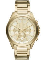 Наручные часы Armani Exchange AX2602, стоимость: 25000 руб.