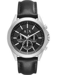 Наручные часы Armani Exchange AX2604, стоимость: 19370 руб.