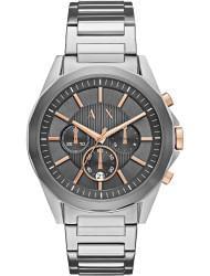 Наручные часы Armani Exchange AX2606, стоимость: 18350 руб.