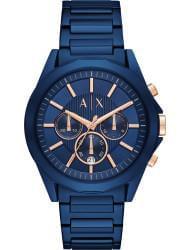 Наручные часы Armani Exchange AX2607, стоимость: 19900 руб.