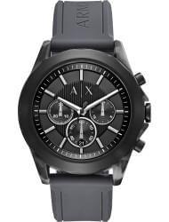 Наручные часы Armani Exchange AX2609, стоимость: 15200 руб.