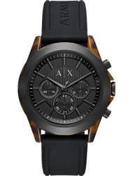 Наручные часы Armani Exchange AX2610, стоимость: 13250 руб.