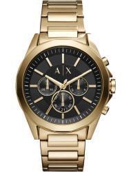 Наручные часы Armani Exchange AX2611, стоимость: 23450 руб.