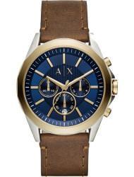 Наручные часы Armani Exchange AX2612, стоимость: 22200 руб.