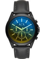 Наручные часы Armani Exchange AX2613, стоимость: 20900 руб.