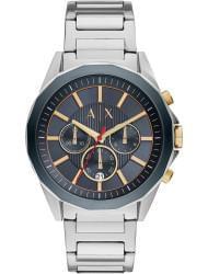 Наручные часы Armani Exchange AX2614, стоимость: 18990 руб.