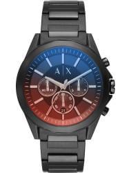 Наручные часы Armani Exchange AX2615, стоимость: 23970 руб.
