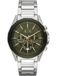 Наручные часы Armani Exchange AX2616, стоимость: 22200 руб.