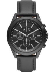 Наручные часы Armani Exchange AX2627, стоимость: 21200 руб.