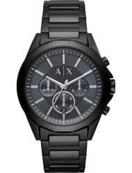 Wrist watch Armani Exchange AX2639, cost: 239 €