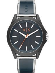 Wrist watch Armani Exchange AX2642, cost: 109 €