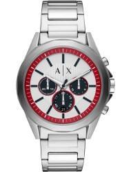Наручные часы Armani Exchange AX2646, стоимость: 21200 руб.