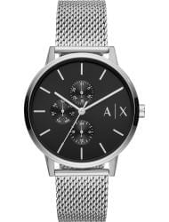 Wrist watch Armani Exchange AX2714, cost: 199 €