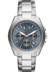 Wrist watch Armani Exchange AX2850, cost: 259 €