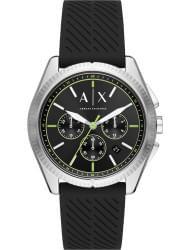 Wrist watch Armani Exchange AX2853, cost: 229 €