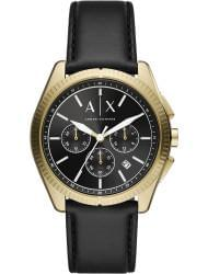 Wrist watch Armani Exchange AX2854, cost: 259 €