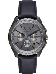 Wrist watch Armani Exchange AX2855, cost: 249 €