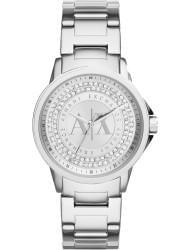 Наручные часы Armani Exchange AX4320, стоимость: 13800 руб.