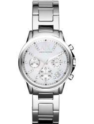 Наручные часы Armani Exchange AX4324, стоимость: 12100 руб.