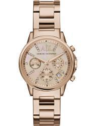 Наручные часы Armani Exchange AX4326, стоимость: 13920 руб.