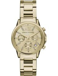 Wrist watch Armani Exchange AX4327, cost: 229 €