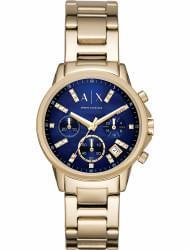 Наручные часы Armani Exchange AX4332, стоимость: 18200 руб.