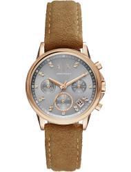 Наручные часы Armani Exchange AX4338, стоимость: 17290 руб.