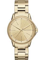 Наручные часы Armani Exchange AX4346, стоимость: 15200 руб.