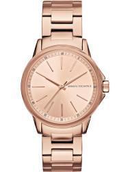 Наручные часы Armani Exchange AX4347, стоимость: 18870 руб.