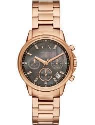 Наручные часы Armani Exchange AX4354, стоимость: 23200 руб.