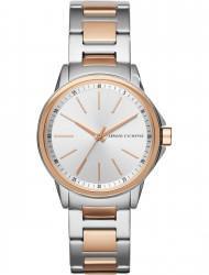 Наручные часы Armani Exchange AX4363, стоимость: 15360 руб.