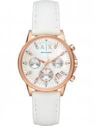 Наручные часы Armani Exchange AX4364, стоимость: 12720 руб.