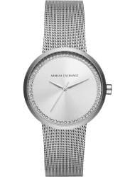 Наручные часы Armani Exchange AX4501, стоимость: 11520 руб.