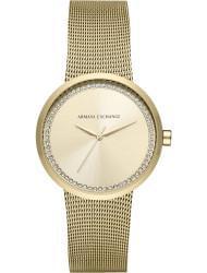 Наручные часы Armani Exchange AX4502, стоимость: 16960 руб.
