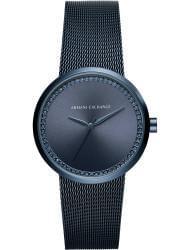 Наручные часы Armani Exchange AX4504, стоимость: 12720 руб.