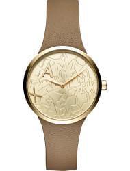 Наручные часы Armani Exchange AX4506, стоимость: 9900 руб.