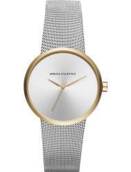 Наручные часы Armani Exchange AX4508, стоимость: 15750 руб.